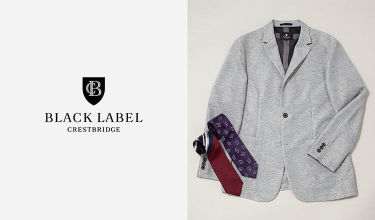 BLACK LABEL CRESTBRIDGE(ブラックレーベル・クレストブリッジ)