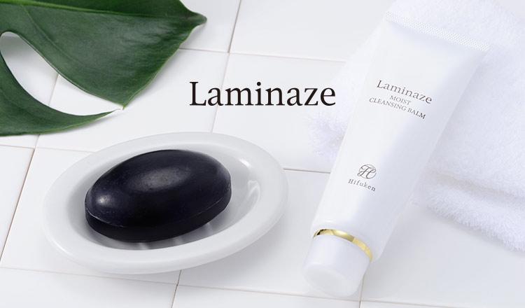 LAMINAZE(ラミナーゼ)