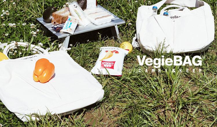 VegieBAG-CARRY&KEEP-