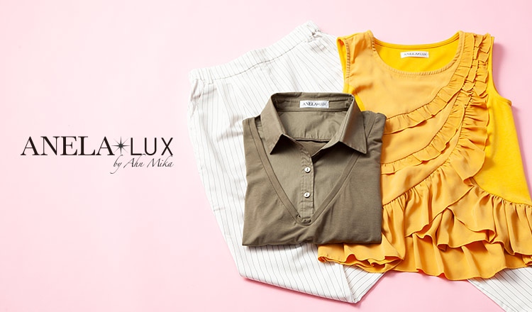 ANELA LUX -MAX87%OFF-