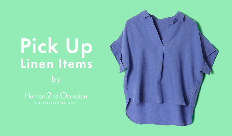 Pick Up Linen Items by H2O