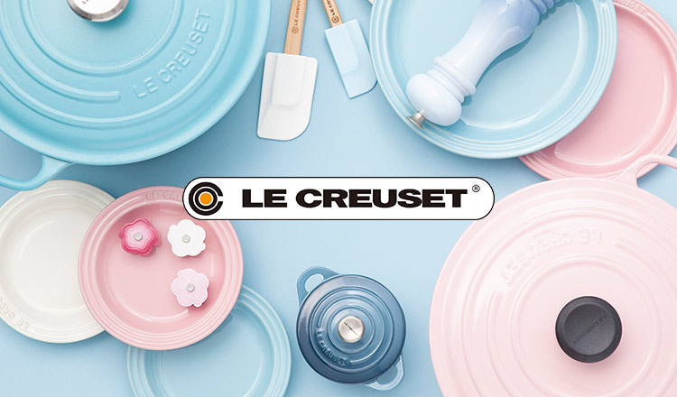 LE CREUSET -PASTEL COLOR COLLECTION