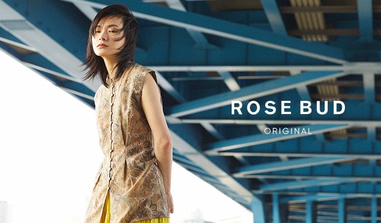 ROSE BUD ORIGINAL - SUMMER CLEARANCE -