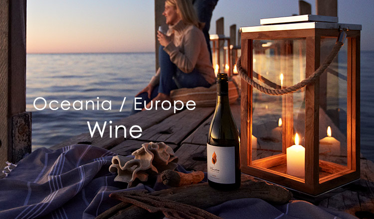 Oceania / Europe Wine -豊かな大地が産み出す高品質ワイン-
