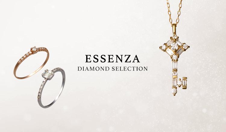 ESSENZA DIAMOND JEWELRY