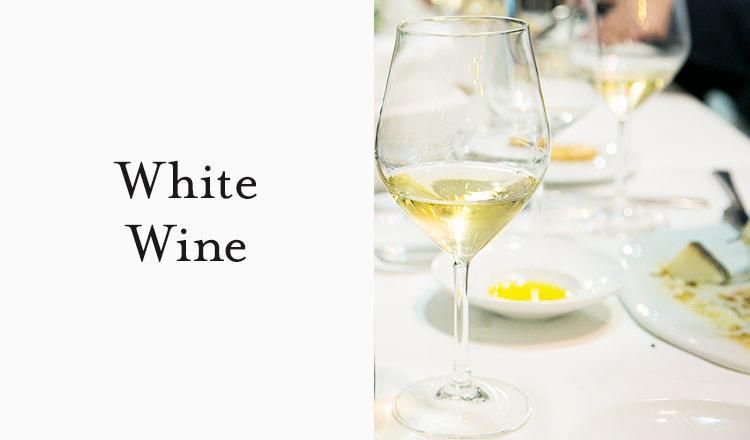 White Wine -暑い季節に飲みたい白ワイン-
