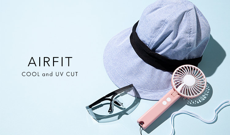 AIRFIT COOL and UV CUT selection