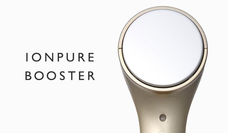 1台で5役の多機能美顔器イオンプルレブースター