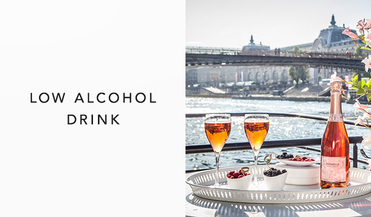 Low Alcohol Drink -みんなでカンパイ出来る本格低アル/ノンアルドリンク-