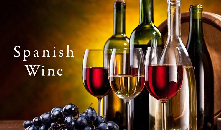 Spanish Wine -スペインワインをお得に楽しもう-