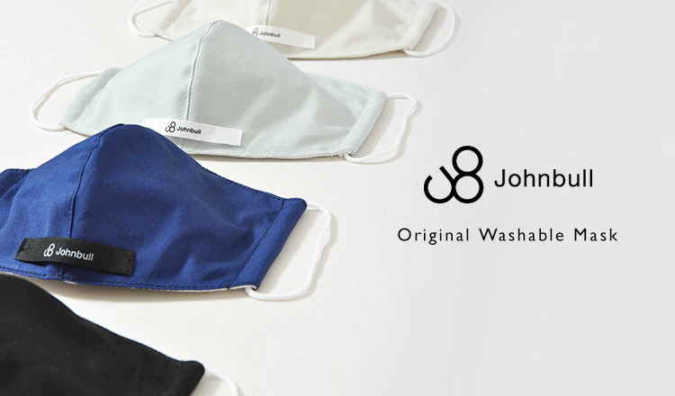 Johnbull : Original Washable Mask