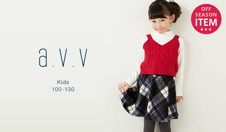 a.v.v Kids - OFF SEASON SIZE 100-130 -