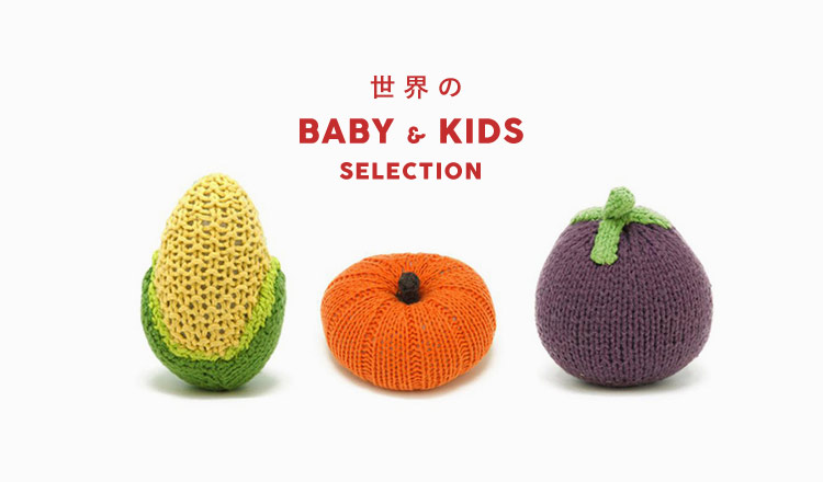 世界のBABY & KIDS SELECTION MAX 70% OFF