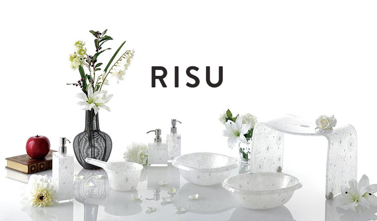 RISU BATH & KITCHEN GOODS
