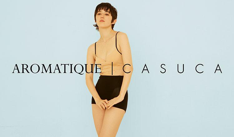 AROMATIQUE | CASUCA