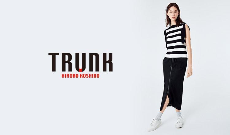 TRUNK HIROKO KOSHINO(トランクヒロココシノ)