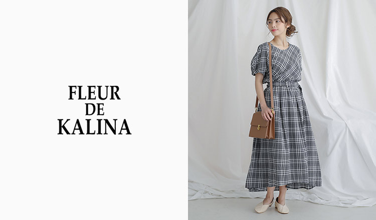 FLEUR DE KALINA -MAX80%OFF-