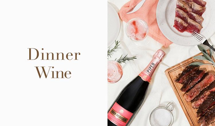 Dinner Wine-おうちディナーに添えたいワイン特集-