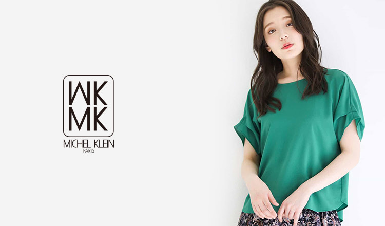 MK MICHEL KLEIN Vol1 -2020 SUMMER SALE-