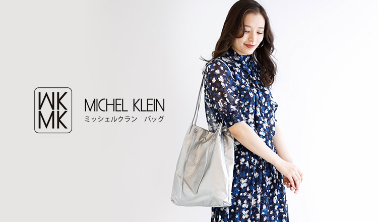 MK MICHEL KLEIN BAG -2020 SUMMER SALE-