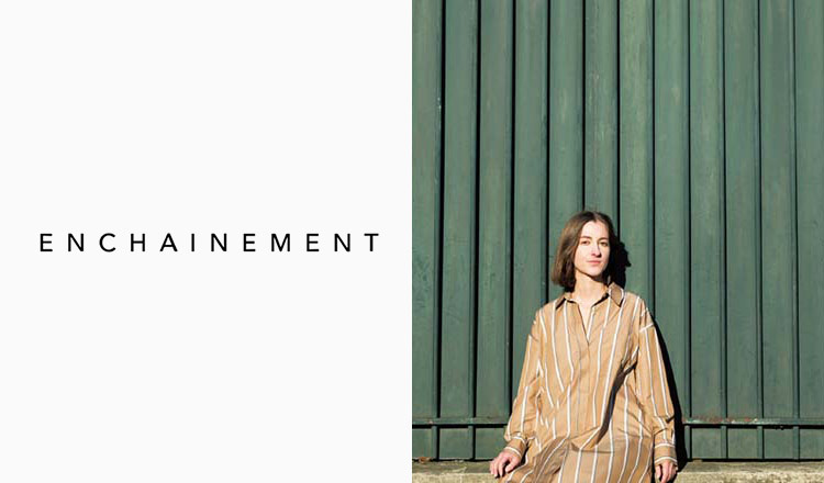 ENCHAINEMENT - SUMMER CLEARANCE -