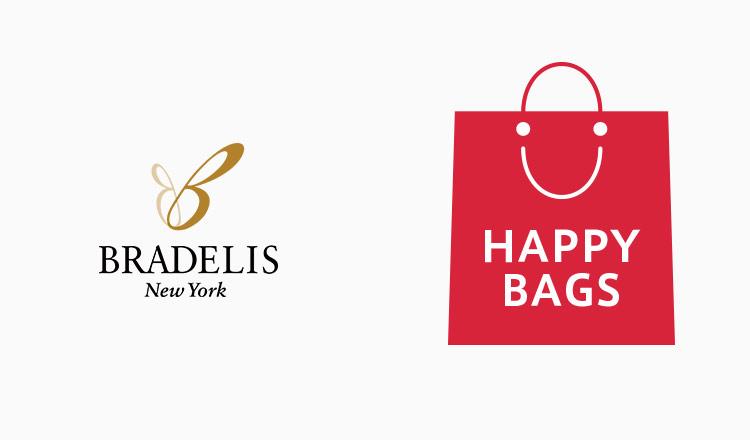 BRADELIS NEWYORK HAPPY BAG