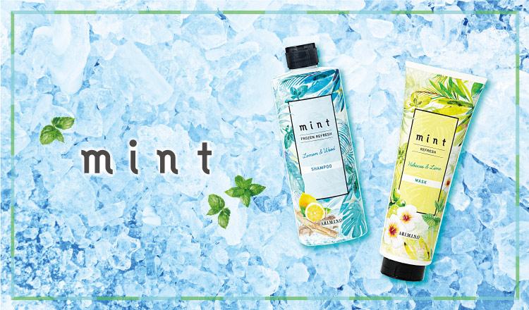 夏にぴったり!爽快シャンプー  mint(mint )