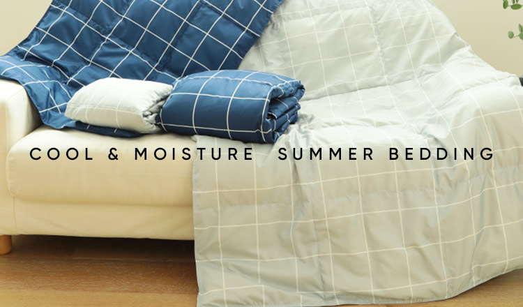 Cool & Moisture  Summer Bedding