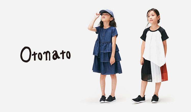 Otonato(オトナト)