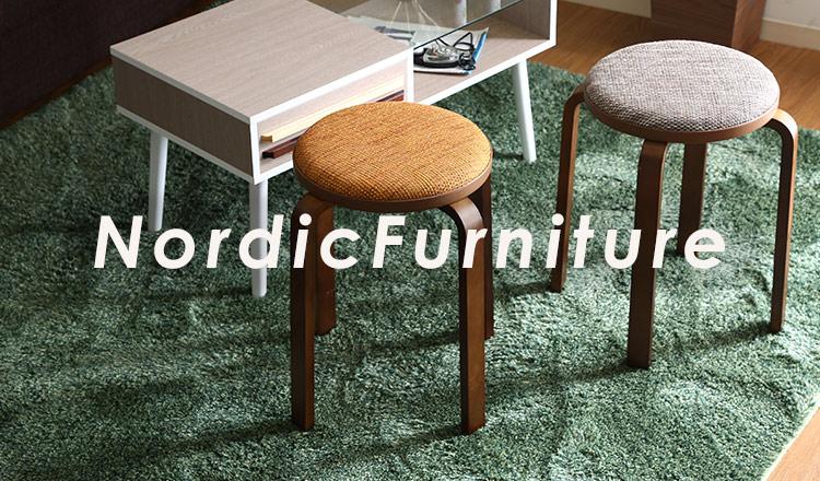 北欧テイスト家具-Nordic Furniture-