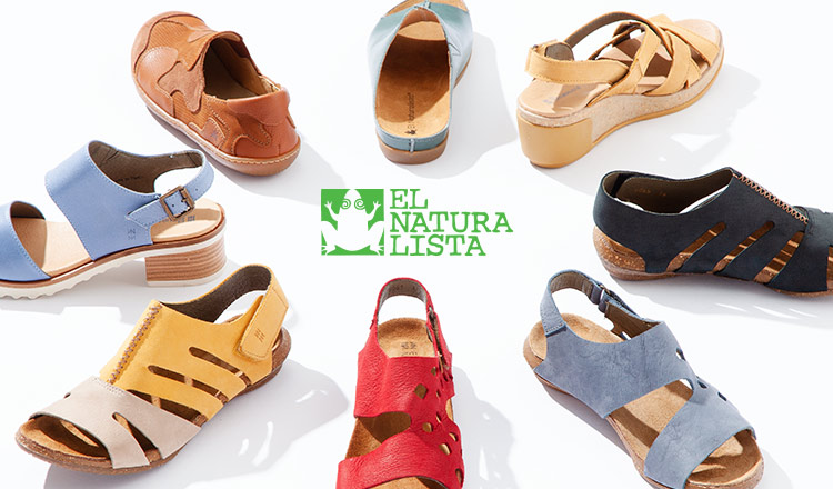 EL NATURALISTA -足を包み込むサステイナブルシューズ-