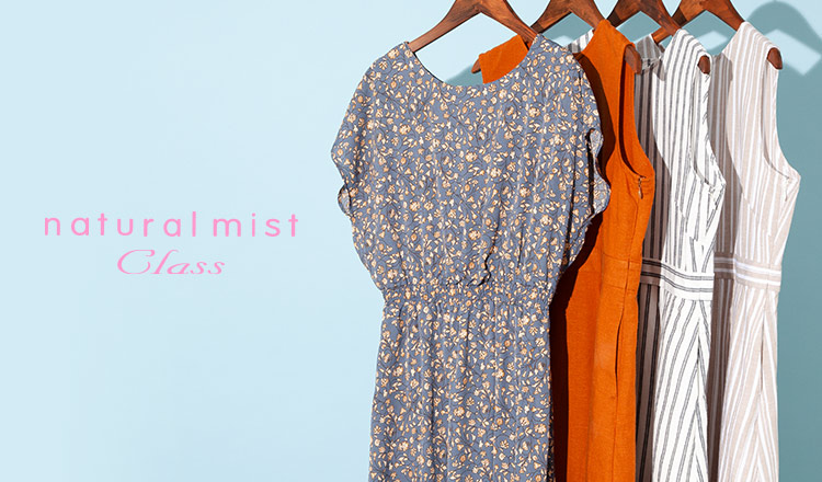 NATURAL MIST CLASS - over 80%off -