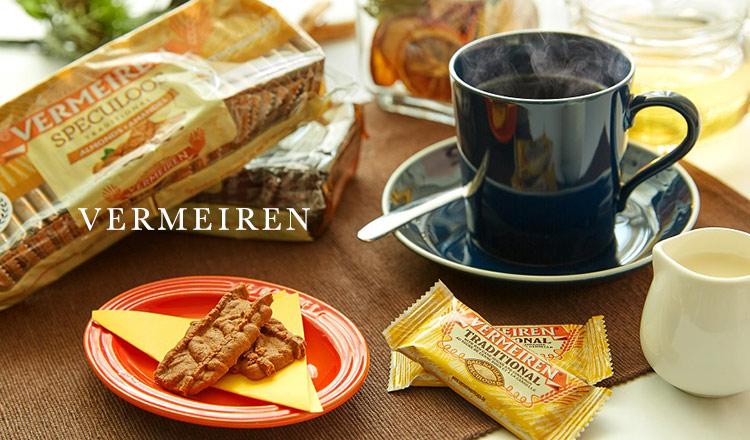 VERMEIREN -ベルギー伝統のスペキュロス-
