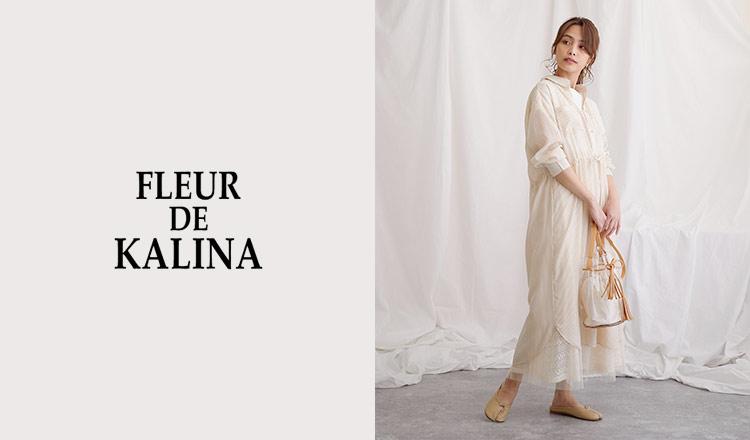 FLEUR DE KALINA -MAX78%OFF-