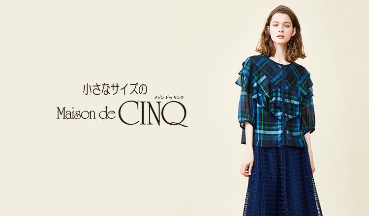 Maison de CINQ -Small Size-