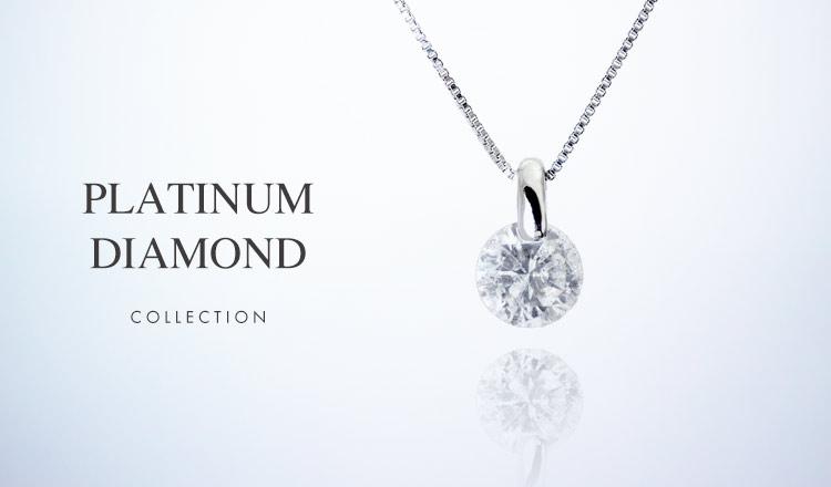 PLATINUM DIAMOND JEWELRY COLLECTION
