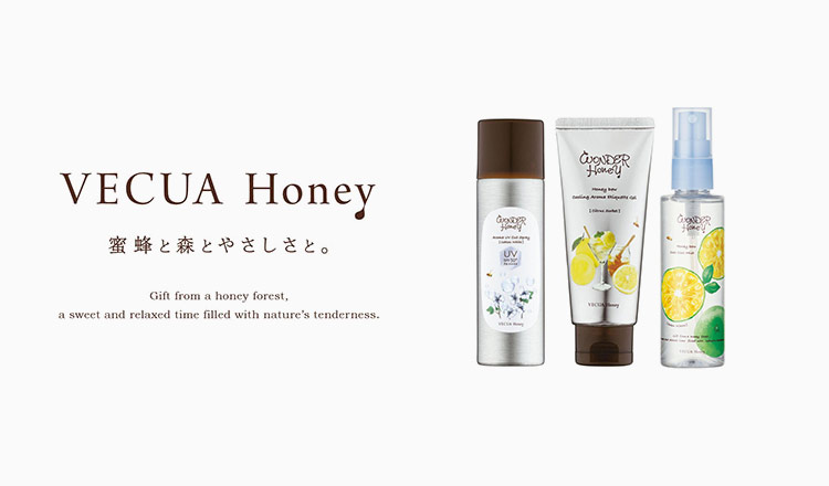 VECUA HONEY
