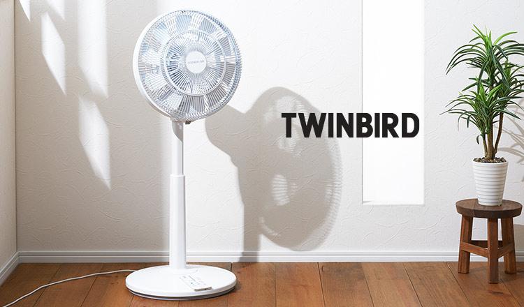 TWINBIRD -真夏の清涼家電-
