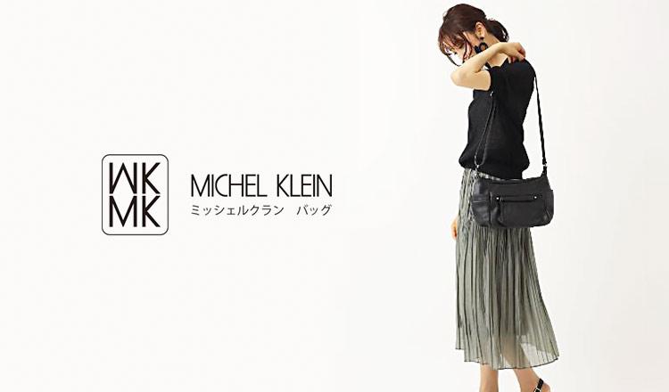 MK MICHEL KLEIN BAG -2020 SUMMER FINAL SALE-