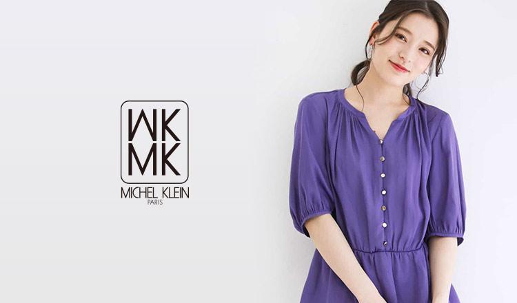 MK MICHEL KLEIN Vol1 -2020 SUMMER FINAL SALE-