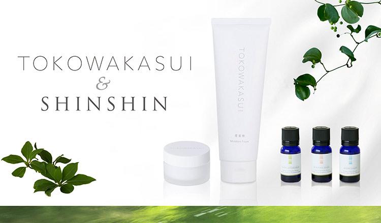 TOKOWAKASUI&SHINSHIN