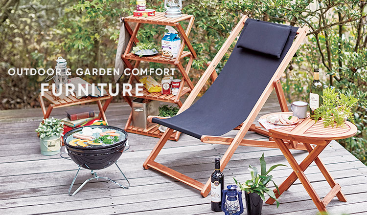 Outdoor & Garden Comfort Furniture