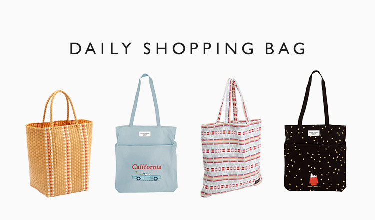 Daily Shopping Bag -エコバッグ-