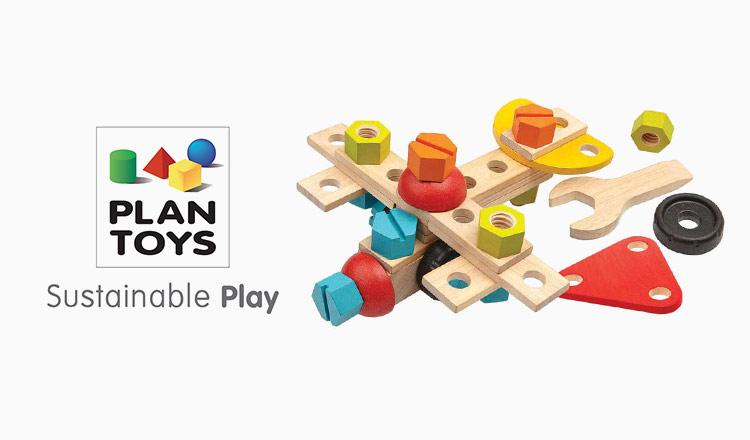 PLAN TOYS(プラントイズ)