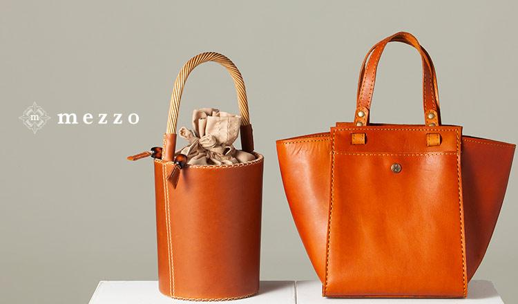 MEZZO -天然素材にこだわった ナチュラルなバッグ-