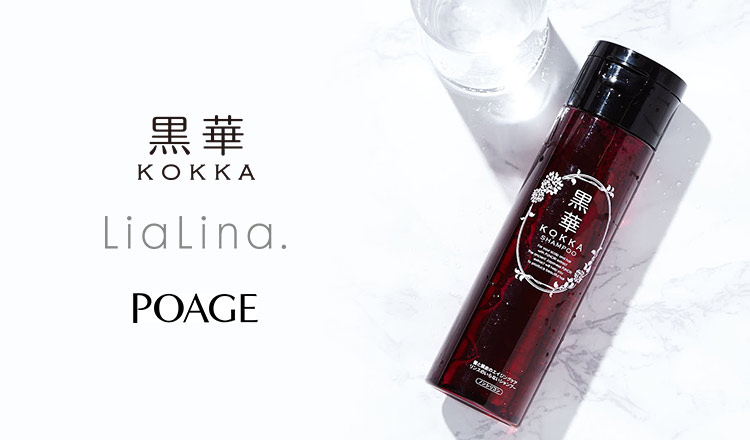 黒華/LiaLina. and POAGE