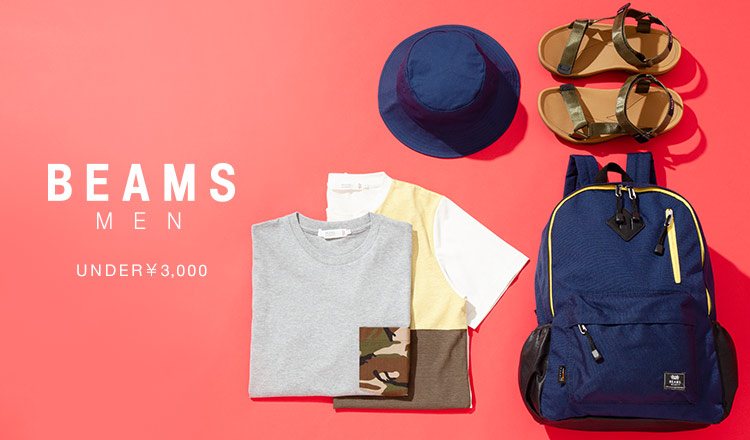BEAMS MEN:Under¥3,000