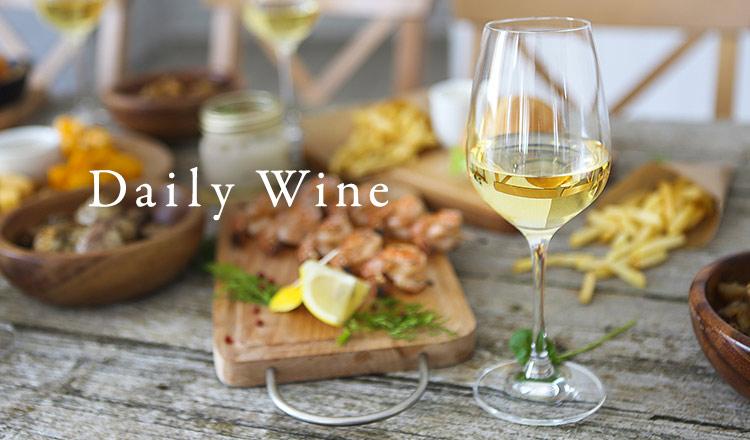 クール便でお届け!Daily Wine Selection-ストックしておきたい家飲みワイン-