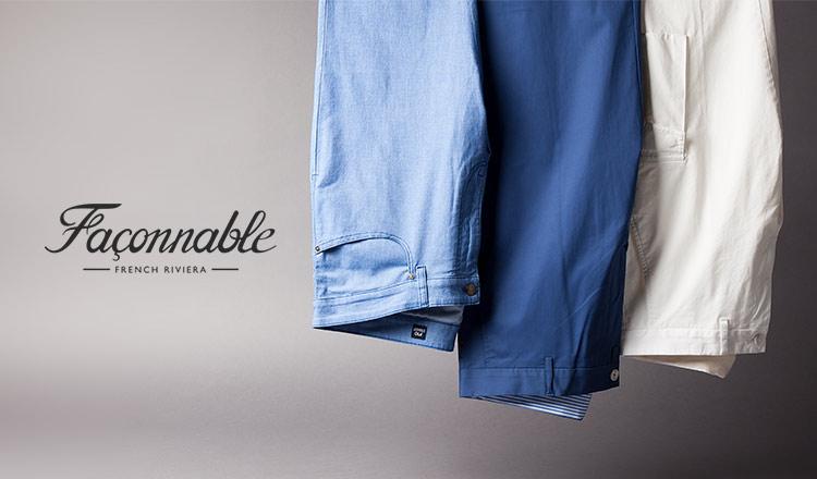 Faconnable:The Trouser Shop