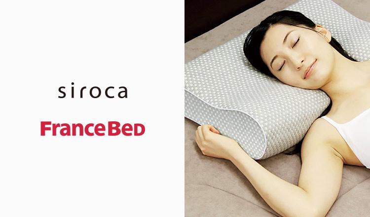 SIROCA / FRANCE BED